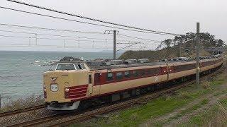 【鉄道PV】 189系へ挽歌を ~183系・189系 M51,M52編成引退惜別PV~