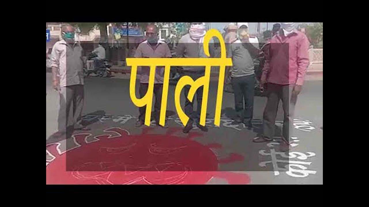 पाली : सड़कों पर चित्रकारी, रंगों से दे रहे संदेश