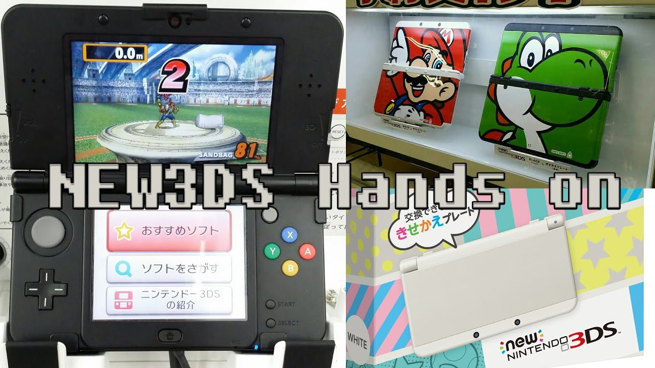 New3DS hands on - Japanese version