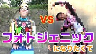 【新名所】手作り人間インスタ映えスポット作り対決!!!!