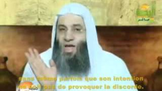 al hijab sur chikh mohamed hassan