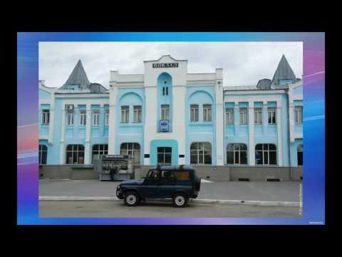 Мой родной город Ртищево