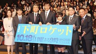 俳優の阿部寛さんが12日、東京都内で行われた主演の日曜劇場「下町ロケ...