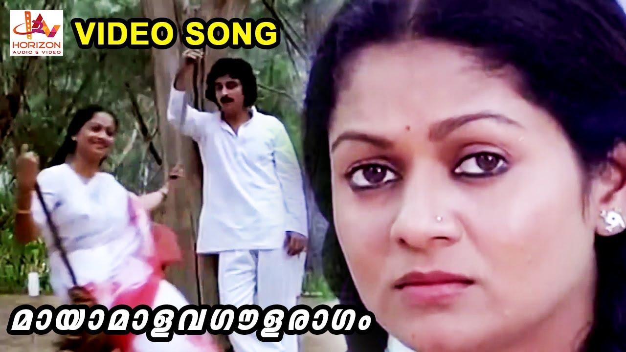 Malayalam Super Hit Video Song   Swathu Malayalam HD Song    K J Yesudas