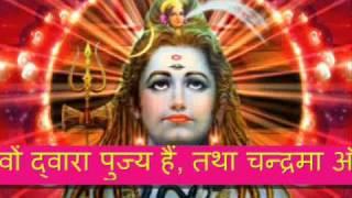 Shiv Tandav Stotram Hindi