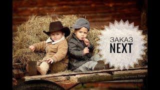 Покупки детской одежды Next