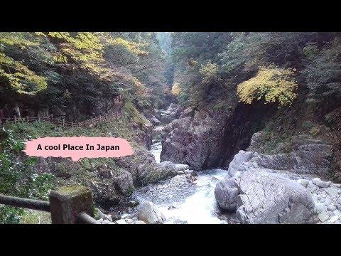 2017   11  05 Sandankyo area   The 3 Water Fals (part 1)   Hiroshima Japan