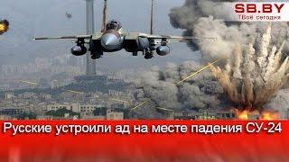 Работают все калибры: Россия наносит массированные удары по району гибели пилота СУ-24