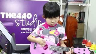 The 440: 兒童ukulele課程