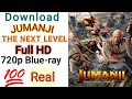 Download JUMANJI The Next Level. How to download Jmanji the next level. In Hindi. Full HD.720p.1080p