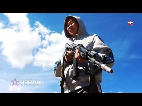 Захватить боевиков: кадры