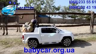 НОВИНКА! ПОЛНЫЙ ОБЗОР!!! Volkswagen AMAROK(M 3894) - Обзор детского электромобиля