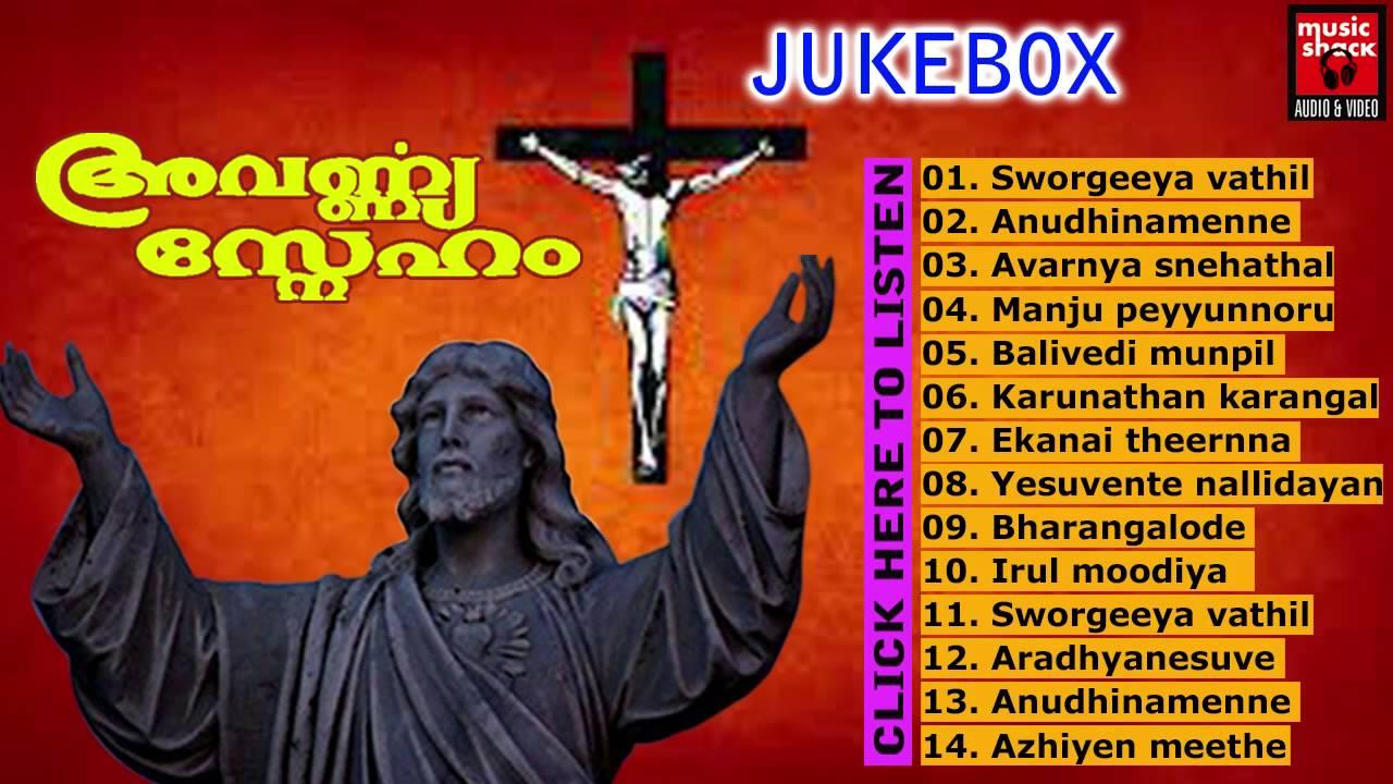 Old Hits Of Fr Binoj Mulavarickal Old Is Gold Malayalam Christian Songs