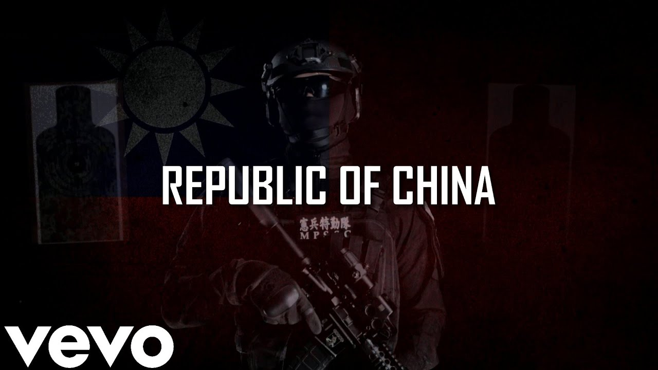 Republic of China Special Forces 2021 - MPSSC │ 中華民國國軍 │ Elite From Hell