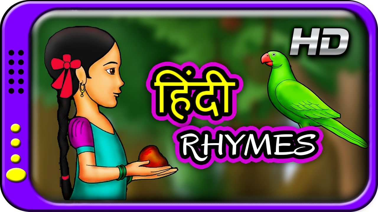 Children hindi songs