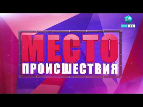 Прямой эфир. Первый городской канал в Кирове. 23.04.2020