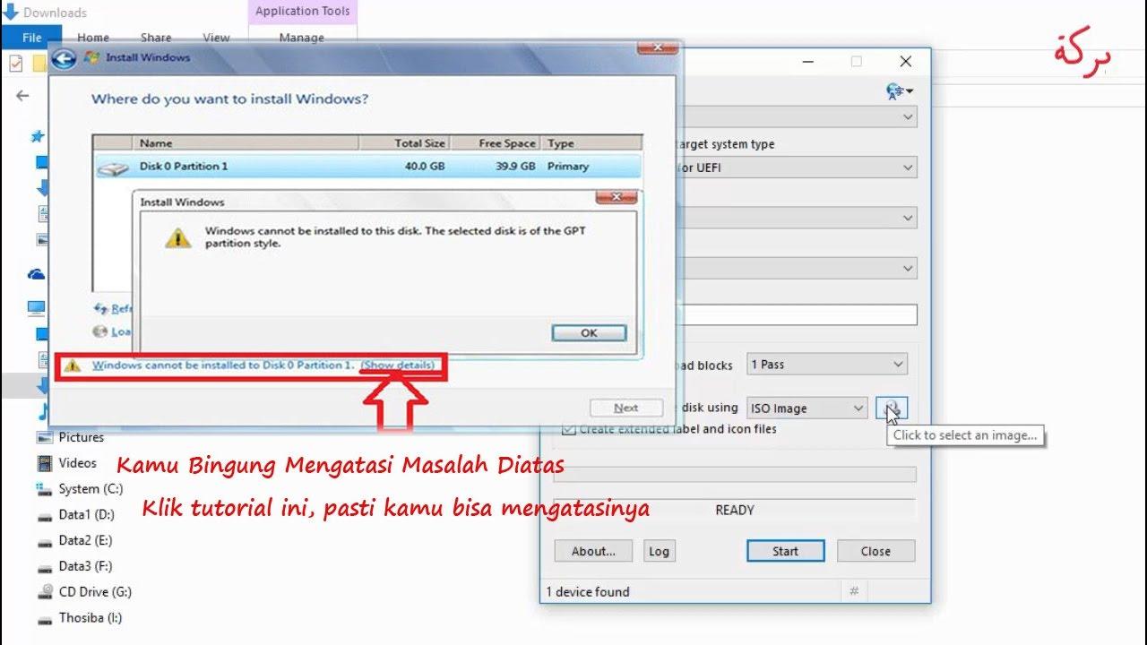 Cara mengatasi install windows 7, 8, 8 1, 10 di GPT Disk