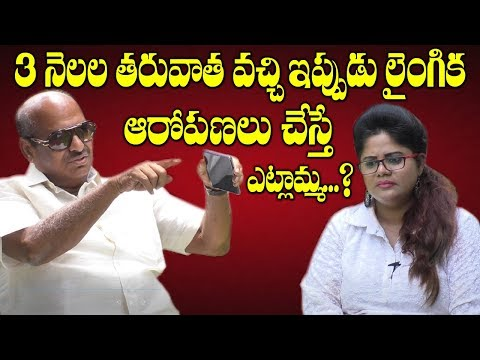 JC Diwakar Reddy Comments on Chief Justice Issue    #SwethaReddy    #SumanTVExclusive