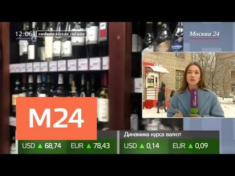 """В магазинах """"Красное&Белое"""" завершены обыски - Москва 24"""