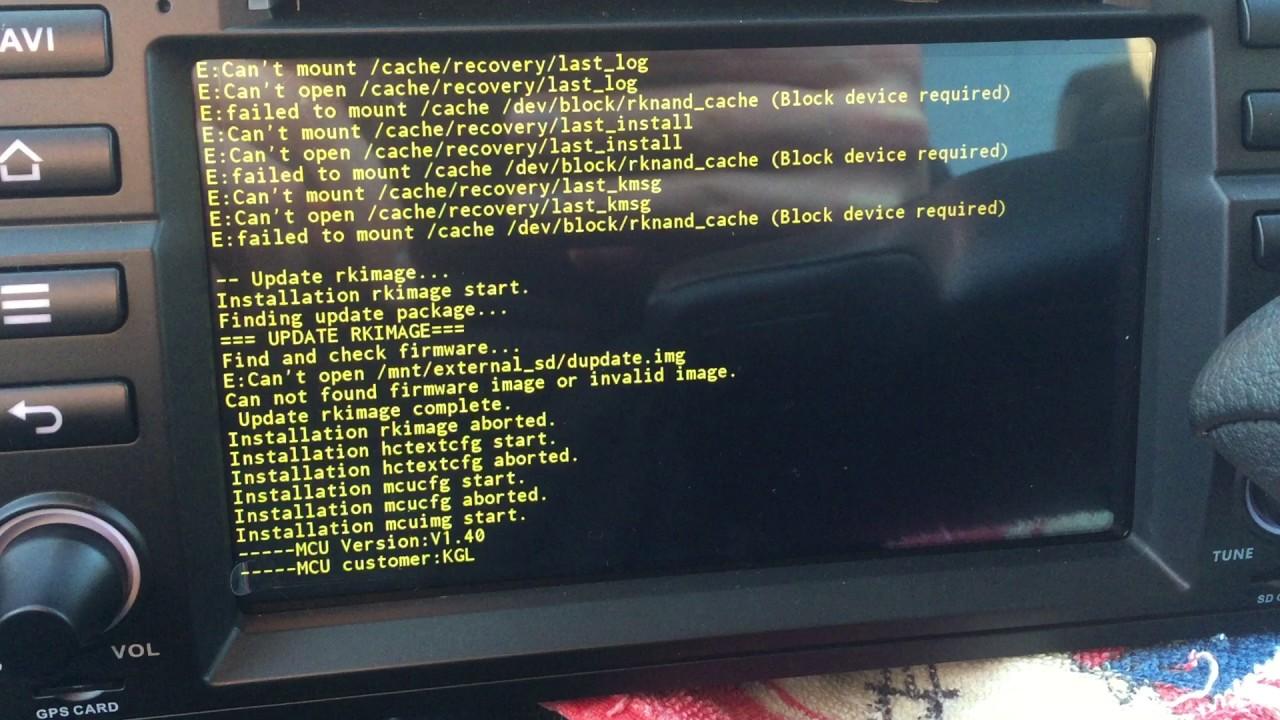 Erisin es4046b error update mcu image