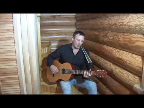 Подарок на юбилей, песни под гитару.