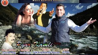 Lavi Lagi Kinnauro Ri | Traditional Himachali Mp3 2016 By Folk King Hemant Sharma | Music HunterZ