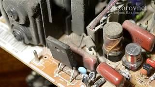 Телевизор Samsung не включается ремонт строчной развертки