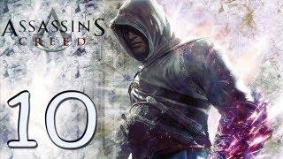 Прохождение Assassins Creed: 10я часть
