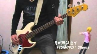 相川七瀬さんの恋心をベースで弾いてみました♪ とっても好きな曲でよく...