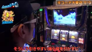 真・スロ番 〜秋の陣〜 vol.5