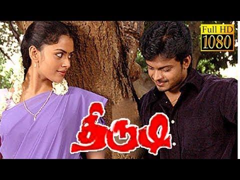 Thirudi | Murali,Dhanya | New Tamil Superhit Movie HD
