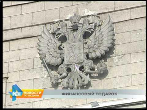 Поддержать финансово города и районы решено в Иркутской области