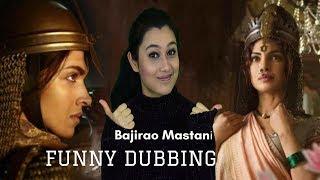 Dubbing over Bajirao Mastani scene (funny) | Sanhita Majumder