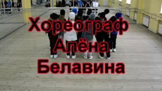Грибы - Копы choreography by Alena Belavina
