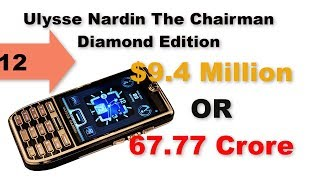 World most expensive mobiles|| Rs 68 Crore
