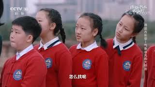 [跟着书本去旅行]大明宫为何被毁,后人如何找到又是如何保护大明宫遗址的?  课本中国