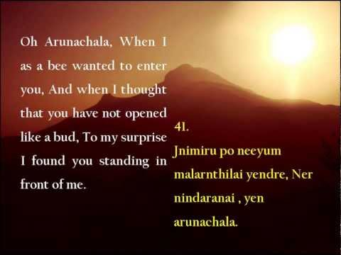 Sri Ramana Maharshi-Arunachala Akshara Mana Malai with English translation