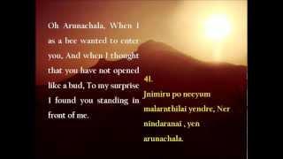 Sri Ramana Maharshi-Arunachala Akshara Mana Malai with English translation