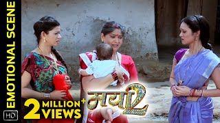 emotional scene 2 इमोशनल सीन mayaa 2 मया 2 chhattisgarhi movie prakash awasthi