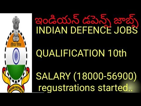 defence recruitment 2017 || GOVERNMENT OF INDIA MINISTRY OF DEFENCE explained in telugu |firemen