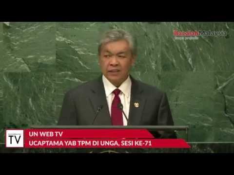 Ucaptama YAB TPM, Zahid Hamidi Di UNGA, Sesi Ke-71 (Bahagian 1)