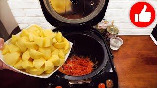 Вкуснее чем просто тушеная картошка Ужин или обед в мультиварке без хлопот