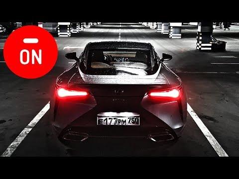 ЛЕКСУС, который ВОЙДЁТ В ИСТОРИЮ. Lexus LC 500 за 8 миллионов