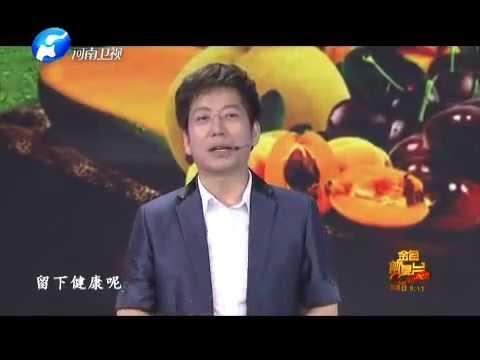 中医教授李刘坤:如何健康的远离肥胖 Stay Away from Obesity -Chinese Herbal Medicine