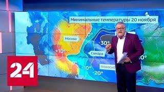 """Смотреть видео """"Погода 24"""": морозы стали катализатором серии коммунальных аварий на юге Сибири - Россия 24 онлайн"""
