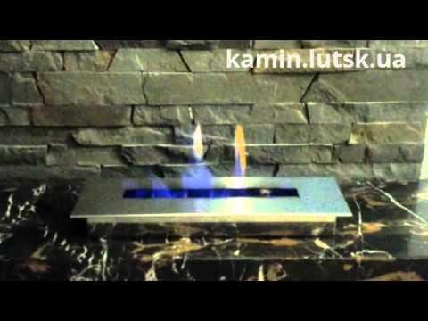 Контейнер для топлива с горелкой для биокамина Kratki AF/PD