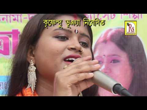 Aj Esechhi Ami   আজ এসেছি আমি   New 2017 Bengali Folk Song   Sumitra Paul   Sumitra Paul
