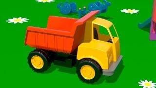 Развивающие мультфильмы про машинки. На детской площадке. Самосвал. мультик №1