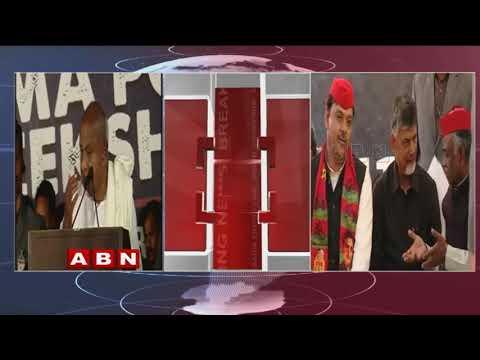 Former PM Deve Gowda Speech Chandrababu Dharma Porata Deeksha in Delhi | AP Bifurcation Promises