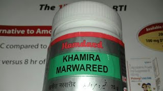 KHAMIRA MARWAREED use and side effects full hindi review company (Hamdard lab)